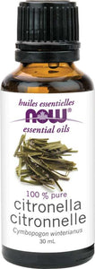 Citronella Essential Oil 30ml