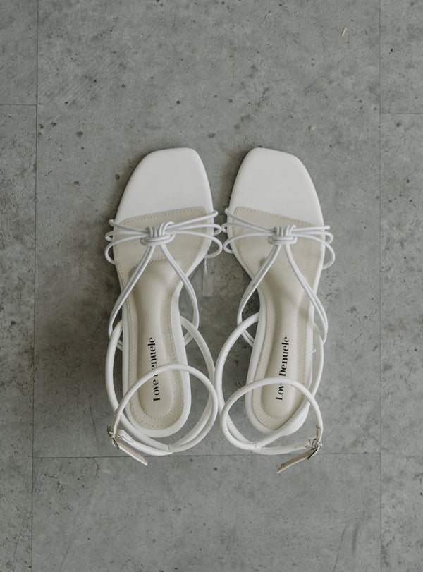 Alexa Strappy Wedges in Broken White