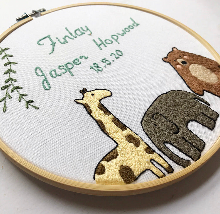 Custom Animal Themed Baby Name Embroidery Hoop Art - Made To Order