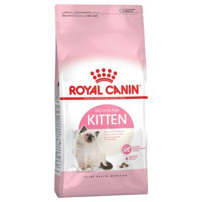 Royal canin pour Chatons