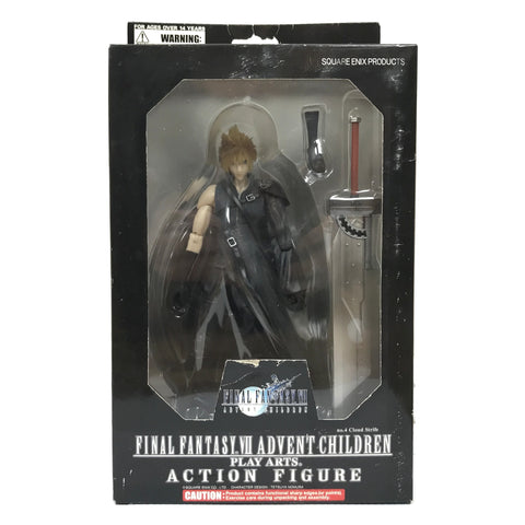 Cloud - Final Fantasy VII: Advent Children - Action Figure