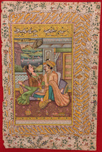 Load image into Gallery viewer, Mughal Painting Artwork