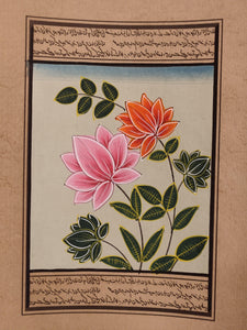 Beautiful Flower on Paper Art Collection Indian Miniature Painting - ArtUdaipur