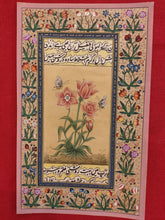 Load image into Gallery viewer, Life Long Gift - Beautiful Flower Painting For Loved Ones Art Udaipur - ArtUdaipur