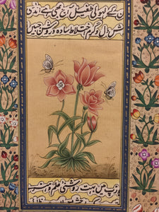 Life Long Gift - Beautiful Flower Painting For Loved Ones Art Udaipur - ArtUdaipur
