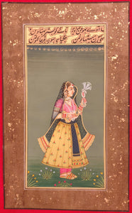 Hand Painted Mughal Maharani Queen Portrait Miniature Painting India Paper - ArtUdaipur
