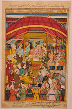 Load image into Gallery viewer, Mughal Court Scene Paper Painting Artwork