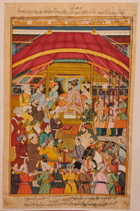 Mughal Court Scene Paper Painting Artwork