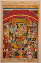 Load image into Gallery viewer, Hand Painted Mughal Maharajah Court Scene Miniature Painting India Paper Art - ArtUdaipur