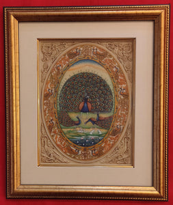 Framed Udaipur City Painting