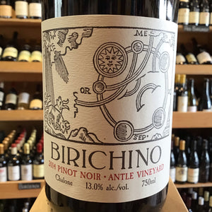 Birichino Antle Vineyard Pinot Noir 2014 - Butlers Wine Cellar Brighton