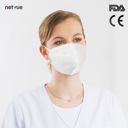 Disposable KN95 Protective Face Masks 10/20/50 PCS( age 12+ ) - netvue