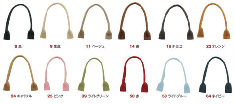 Linen Mix Bag Handles from Japan 50 CM  - pair
