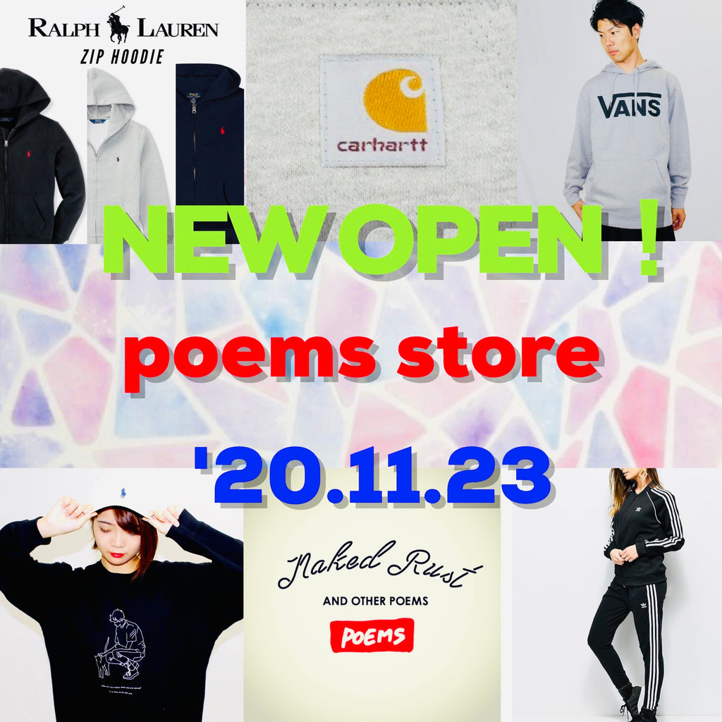 poems store New Open!