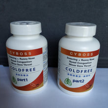 Load image into Gallery viewer, COLDFREE Capsules 清肺排毒胶囊