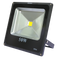 LED Flood Light - i-FL-50w