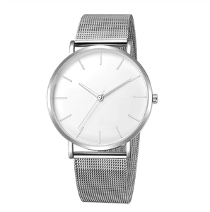 The Minimalist - Silver & White - TheUwatch