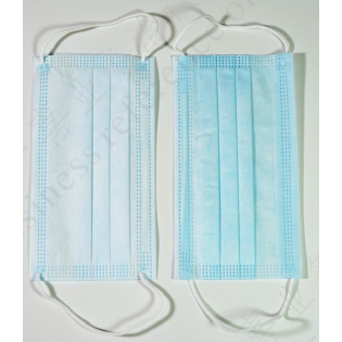 Inherent Disposable Type I 3-Layer Medical Face Mask (50pc/box) - TheBuyersClub.ca