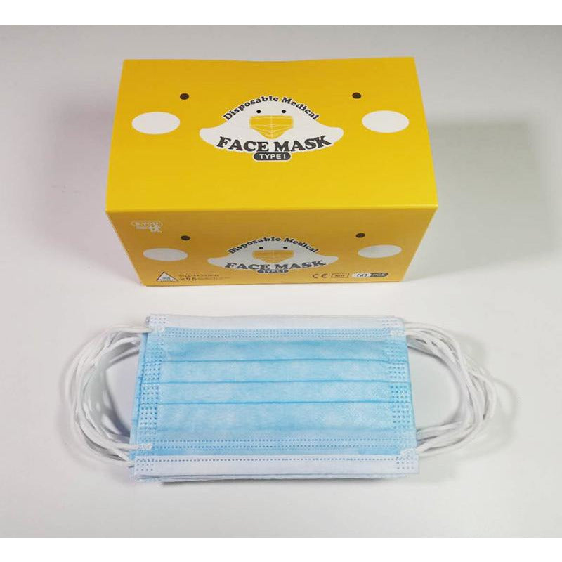 E-You Disposable Kids-size medical face mask (50pc/box) - TheBuyersClub.ca