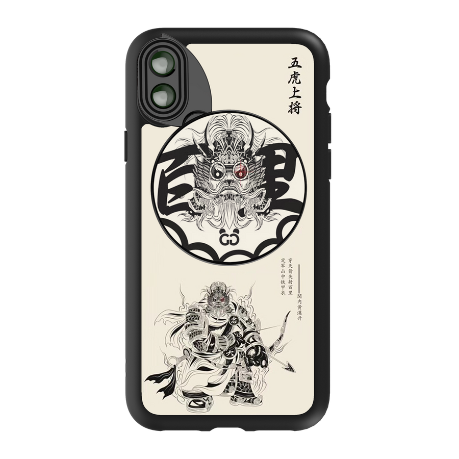 iPhone X / XSRevolver M Series Lens Kit - Five Tiger Generals ( Huang Zhong )