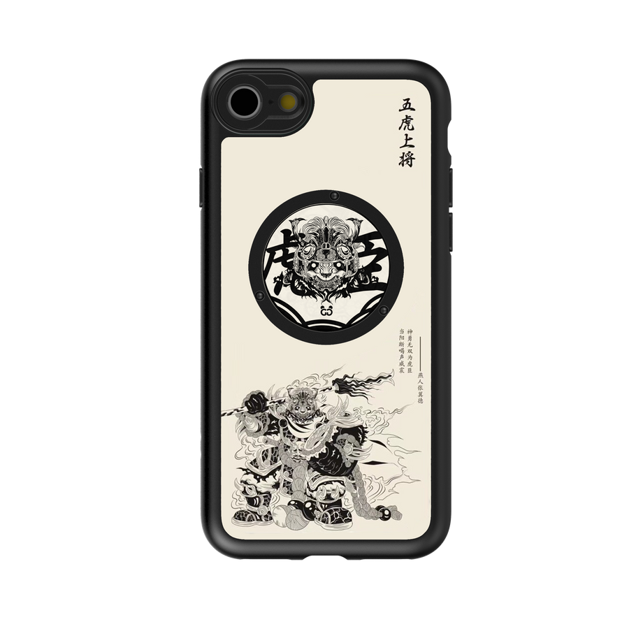 iPhone 7 / 8 Revolver M Series Lens Kit - Five Tiger Generals ( Zhang Fei )