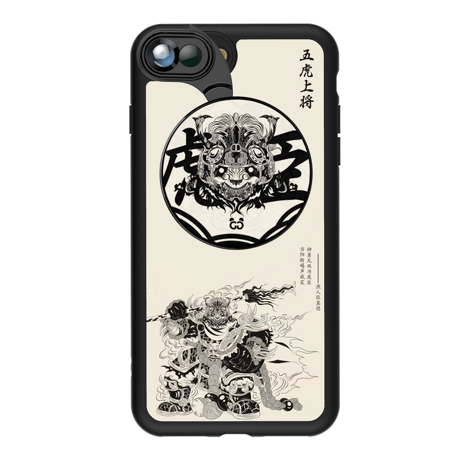 iPhone 7 Plus / 8 Plus Revolver M Series Lens Kit - Five Tiger Generals ( Zhang Fei )