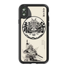 iPhone X Revolver M Series Lens Kit - Five Tiger Generals ( Zhao Yun )