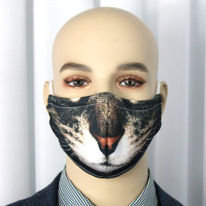 Cat Novelty Fitted Mask