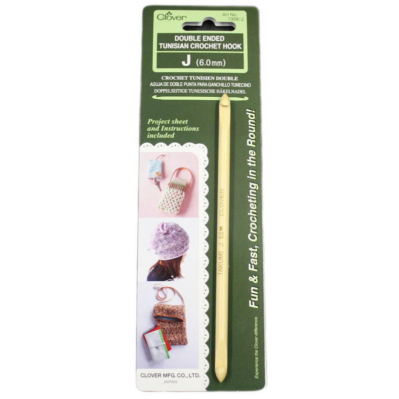 Clover Double Ended Tunisian Crochet Hooks