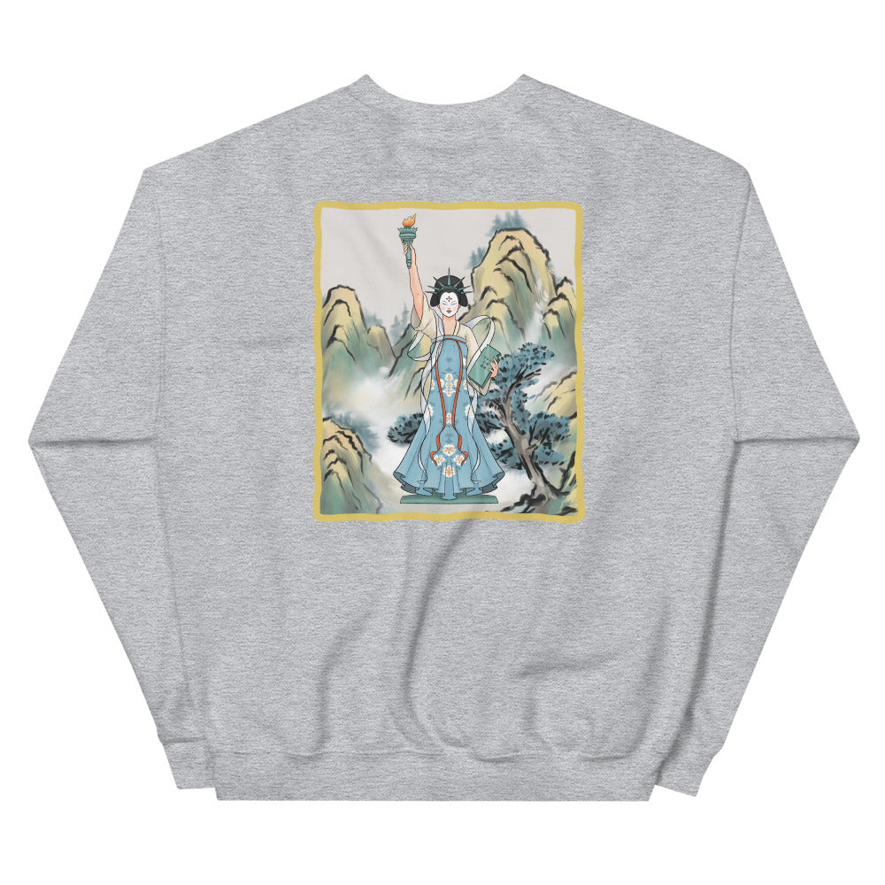 Unisex SOL Crewneck (Chinese New Year Edition)