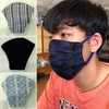 Cotton Designer Unisex Face Masks