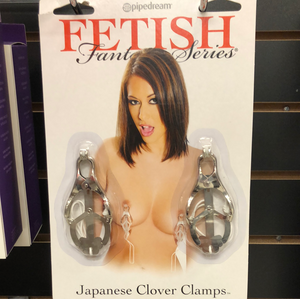 FF JAPANESE CLOVER CLAMPS