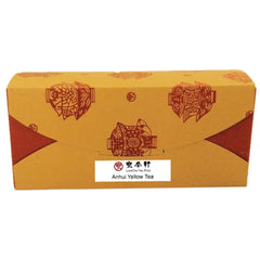 Lock Cha Anhui Yellow Tea 75g