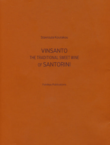 VINSANTO: THE TRADITIONAL SWEET WINE OF SANTORINI, large octavo, 75pp