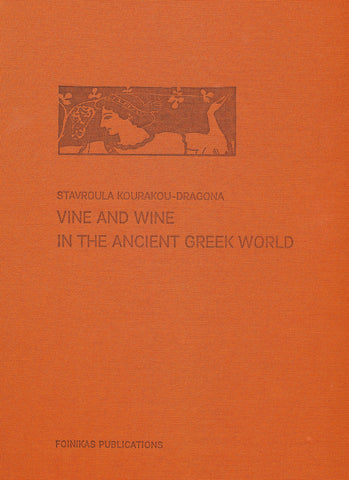 VINE AND WINE IN THE ANCIENT GREEK WORLD, large quarto, 279pp