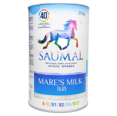 SAUMAL Freeze Dried Mare's Milk 200g