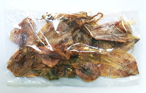 Dried Pusit - Mr. Gulay Online Store