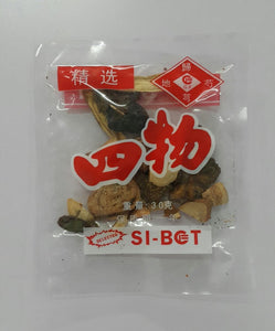 Sibot (Pack) - Mr. Gulay Online Store