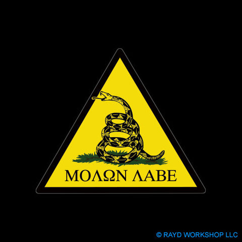Molon Labe Dont Tread On Me