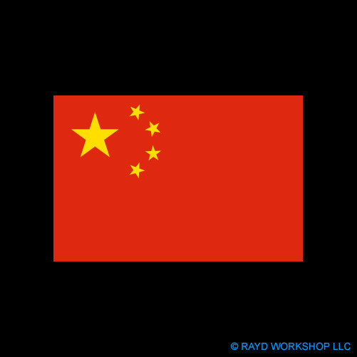 4 Inch Chinese Flag