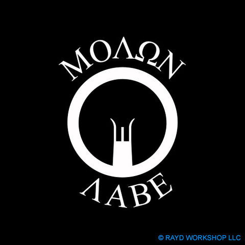 Molon Labe Iron Sights AR-15