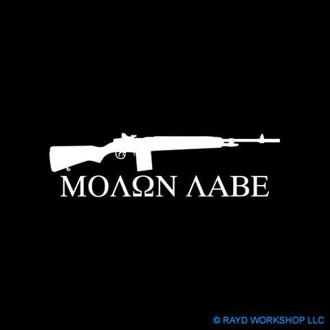Molon Labe Come and Take Them M1A Carbine Rifle