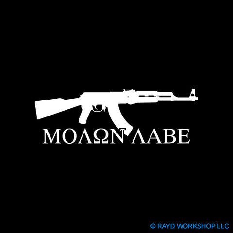 Molon Labe Come and Take Them AK-47 Carbine Rifle