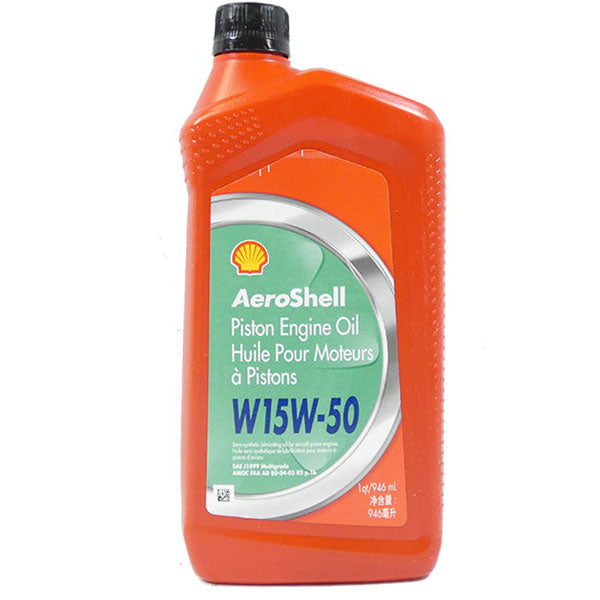 AeroShell Piston Engine Oil - W15W-50 (Pickup Only)