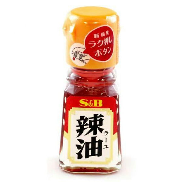 S&B Chili oil Original