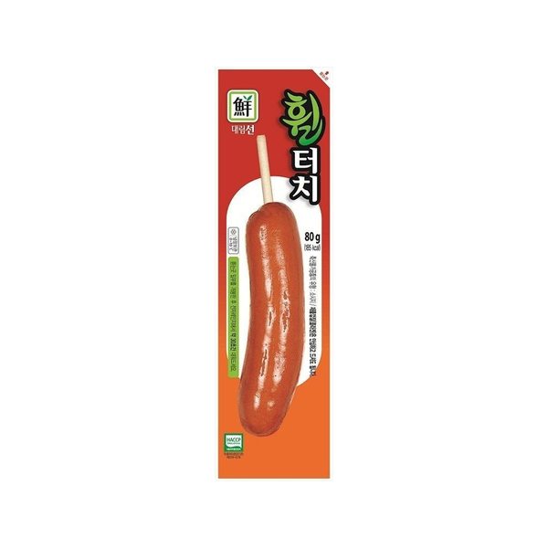Wheel Touch Sausage