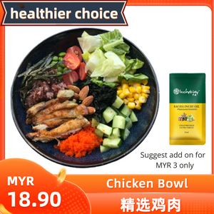 Chicken Healthy Bowl