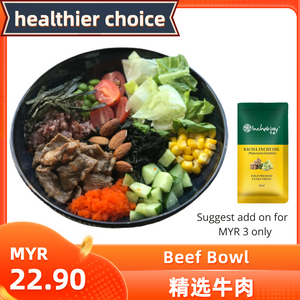 Beef Healthy Bowl