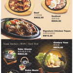 Dine-In Menu (View Only)