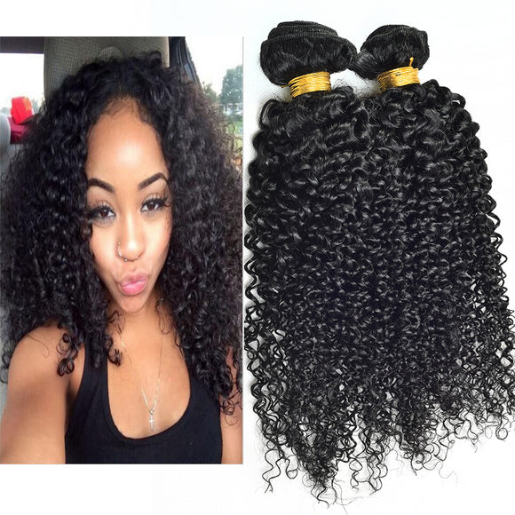ENERUAL BEAUTY Indian Afron Kinky Human hair  Natural Color 12-26inch 1/3/4 Pc - Enerual Beauty